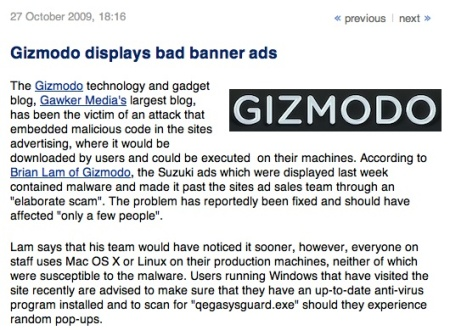 giz banner ad